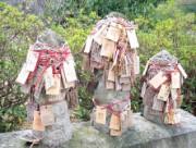 佐比売山神社の叶え杭
