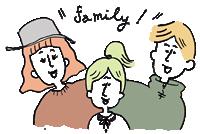 家族の休日に!