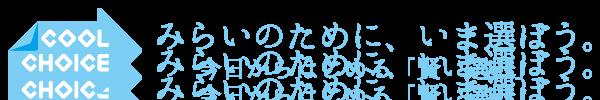 cc-logo-word_bnner01