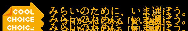 cc-logo-word_bnner02