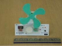 風力発電実験装置(ミニ)