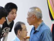 神楽を通して、未来を強く歩む力を 土江子ども神楽団 楫代表